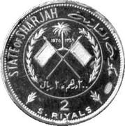 2 Riyals - Khalid bin Muhammad Al Qasimi (Coupe du monde de football Mexique 1970) – avers