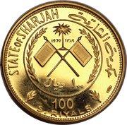 100 Riyals - Khalid bin Muhammad Al Qasimi (Simon Bolivar) – avers