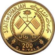 200 riyals -  Khalid bin Muhammad Al Qasimi – avers