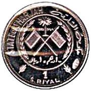 1 Riyal - Khalid bin Muhammad Al Qasimi (La Joconde) – avers