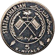 5 Riyals - Khalid bin Muhammad Al Qasimi (Napoléon) – avers