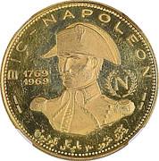 100 Riyals - Khalid III (Napoléon ; Essai) – avers