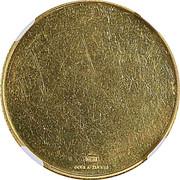 100 Riyals - Khalid III (Napoléon ; Essai) – revers
