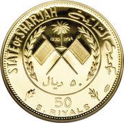 50 riyals - Khalid bin Muhammad Al Qasimi (Coupe du monde de football Mexique 1970) – avers