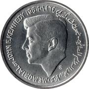 5 roupies - Saqr bin Sultan al-Qasimi (J. F. Kennedy) – revers