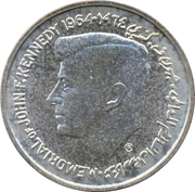 """5 Roupies - Saqr III (J. F. Kennedy; with """"PROOF"""") – revers"""