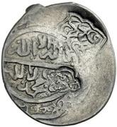Tanka - Muhammad Shaybani (Awbah) – avers