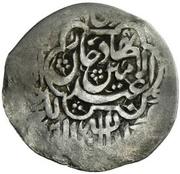 Tanka - 'Abd al-Amin (Balkh) – avers