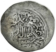 Tanka - 'Abd al-Amin (Balkh) – revers