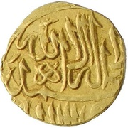 ¼ Mithqal - 'Abd Allah II – revers
