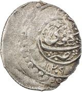Abbasi - Haji Chalabi Khan – revers