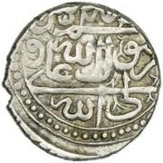 1 Abbasi - In the name of Karim Khan Zand, 1751-1779 (Shirvan; Shamakhi) – avers