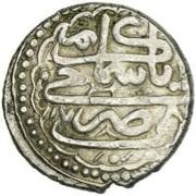 1 Abbasi - In the name of Karim Khan Zand, 1751-1779 (Shirvan; Shamakhi) – revers
