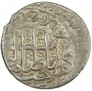 1 Abbasi - Anonymous (Shirvan; Shamakhi) – avers