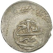 1 Abbasi - Anonymous (Shirvan; Shamakhi) – revers