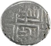 Tanka - Farrukhsiyar - 1465-1500 AD – revers