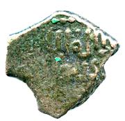 Fals - Akhsitan II – avers