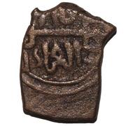 Fals - Akhsatan II (avec tamgha) – avers