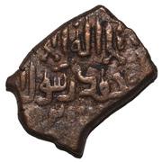 Fals - Akhsatan II (avec tamgha) – revers