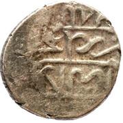 Aqche - Shaikh Ibrahim II (Darbandi), Shemakhi mint – avers
