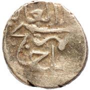 Aqche - Shaikh Ibrahim II (Darbandi), Shemakhi mint – revers