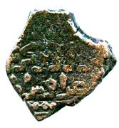Fals - Akhsitan II – revers