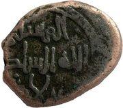 Dirham  Akhsitan I (Kasranids - Shirvanshahs dynasty) – revers