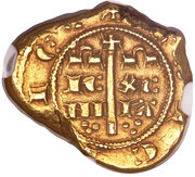 10 Tari - Carlo I d'Angio - Messina Mint – revers