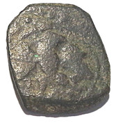 1 Grano - Filippo IV – avers