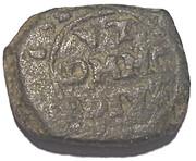 1 Grano - Filippo IV – revers