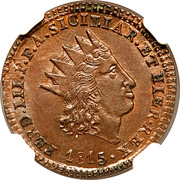 2 grani Ferdinand III – avers