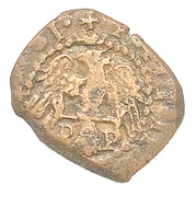 1 Grano - Filippo II – avers