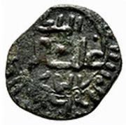 1 Follaro - William II (1166 - 1189) – revers