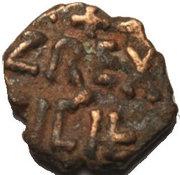 ¼ Tercenario - Henry VI Hohenstaufen – avers