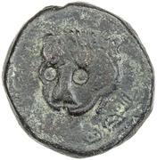 Trifollaro - Guglielmo II – avers
