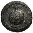 Bronze Æ11 (Side) – revers