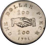 1 dollar (type 100) - Sierra Leone Company – revers