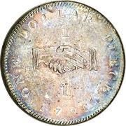 1 dollar (type 1) - Sierra Leone Company – revers