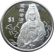 1 Dollar (Goddess of Mercy) – revers