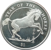 1 Dollar (Année du cheval) – revers