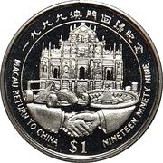 1 Dollar (Macau returns to China) – revers