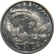 1 Dollar (Two Phoenix birds) – revers