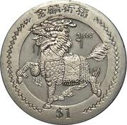1 Dollar (Chinese Unicorn) – revers