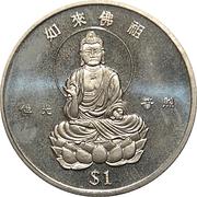 1 Dollar (Buddha) – revers