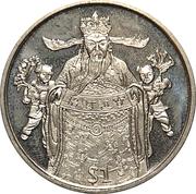 1 Dollar (Tzai-yen) – revers