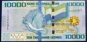 Sierra Leone 10000 Leones 2010 – avers