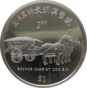 1 Dollar (Bronze chariot) – revers
