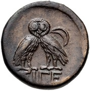 Bronze Æ20 (Sigeion) – revers