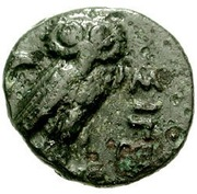 Bronze Æ11 (Sigeion) – revers