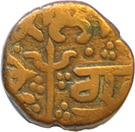 1 Paisa (Sikh Empire) – revers